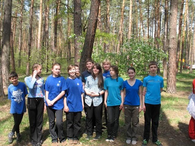 Команда Русановского лицея на турслете><em>Команда Русановского лицея на турслете