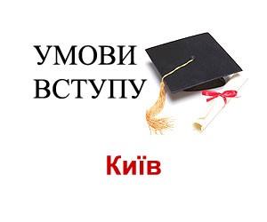 Kyiv_i