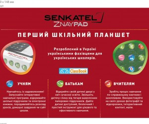 buklet_ZnayPad_A5_x4