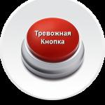 trevozhnaya