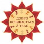 Logo_DPZT-572x572-300x300