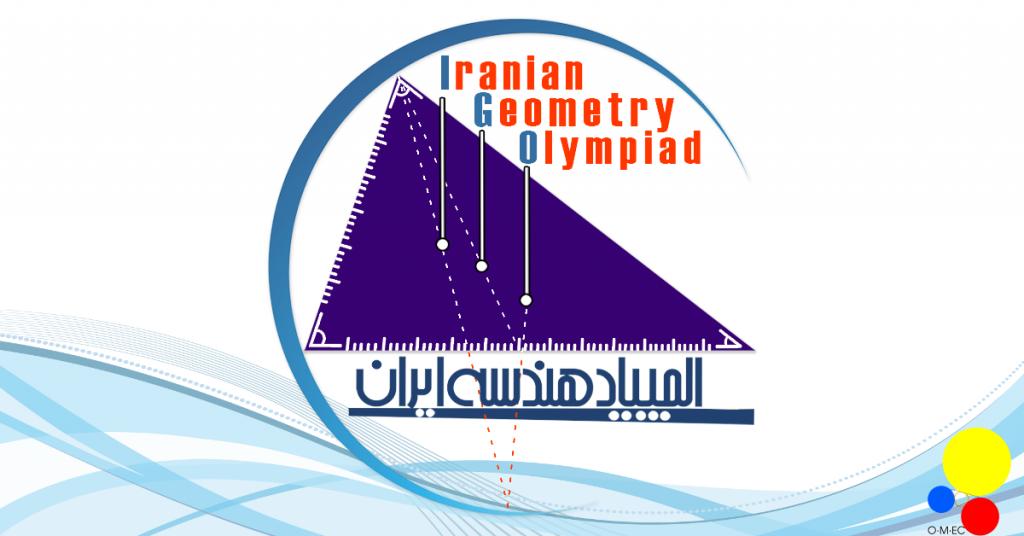 Иран 1